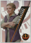 2016 Topps Star Wars High Tek Patterns Guide, Gallery and Checklist 25