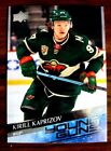 2020-21 Upper Deck Extended Series Hockey Cards - Early Images 32
