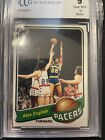 1979-80 Topps #31 Alex English Indiana Pacers Rookie Basketball Card RC BCCG 9