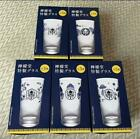 Lemon Hall Special glass not for sale All 5 types set