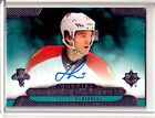 2013-14 Upper Deck Ultimate Collection Hockey Cards 22