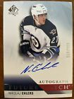 Top 50 First Week Sales: 2009-10 SP Authentic Hockey 44