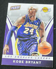 2014 Panini Boxing Day Trading Cards 16