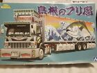 Aoshima Models 132 Yellowtail Special Liner Truck Plastic Kit 052860 46 Sealed