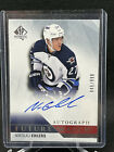 2015-16 SP Authentic Hockey Cards 22