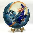 Peggy Karr Halloween Retired Fused Glass Plate Signed Witch On Broomstick 115