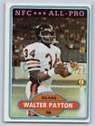 1980 Topps Football Cards 3