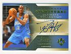 Dwight Howard 2004-05 UD Ultimate Collection Signatures Autograph Auto RC #US-DH