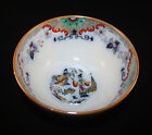 ANTIQUE PETRUS REGOUT, TIMOR, CHINOISERIE BOWL, MAASTRICHT, HOLLAND