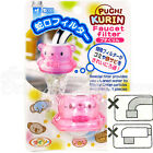Japan Cute Cat Faucet Filter for Kitchen & Bathroom ( Clear Purple ) Japan Made