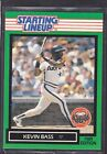 1989  KEVIN BASS - Kenner Starting Lineup Card - SLU - Houston Astros