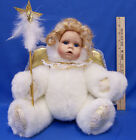 Plush Stuffed Angel Doll w/ Porcelain Face Jointed Moveable Arms Legs White Gold