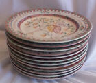 222 FIFTH AVENUE - 12 DAYS OF CHRISTMAS SALAD PLATES -  SET OF 12