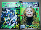 China 2000 Very rare Chinese POP Music Magazine with cover Madonna L'Arc~en~Ciel