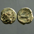 ARADOS PHOENICIA AE17__Triple Pointed Ram of Galley__ISLAND CITY W POWERFUL NAVY