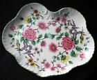 Vintage JAMES KENT England OLD FOLEY CHINESE ROSE w BIRDS 8