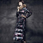 Large Raccoon Floral Print Extra Long Duck Down Coats Full-length Warm Parkas