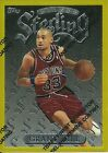 1996-97 TOPPS FINEST STERLING GOLD WITH PEEL INTACT - GRANT HILL - CARD #130