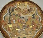 SPECTACULAR ANTIQUE JAPANESE SATSUMA DISH Meiji Period Plate 1800's Signed