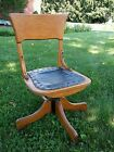 ANTIQUE WOOD OAK BANK DESK CHAIR SWIVEL TILT STOOL LEATHER DRAFTING INDUSTRIAL
