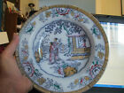 Antique bowl geisha chinese Porcelain Salad Bates & Walker BW & Co Orientalia