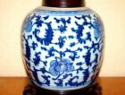 CHINESE Blue and White GINGER JAR LAMP Floral Lotus Scroll QING Shade [Lamp DD]