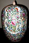 Antique Chinese Export Porcelain Jar With Lid, 19th Century; NR.