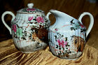 Japanese Kutani Style Creamer, Covered Sugar Bowl with Quail, Peonies