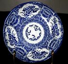 Antique Japanese Porcelain Blue & White Leaves & Flower Plate