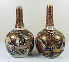 Small Pair of Japanese Satsuma Vases - Scholars & Warriors -  Bottle Shaped
