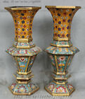 Chinese Palace Cloisonne 100% Bronze Gold Carved Pot Vase Bottle Statue Pair