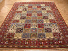 9x13 Persian Oriental Qum Garden Design Traditional Hand Knotted Carpet Area Rug