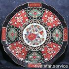 Arita IMARI DYNASTY CHARGER PLATTER Chop Plate Serving Tray vintage Japan 12