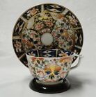 Antique IMARI Royal Crown  2451 DERBY PORCELAIN 1800s Marks TEA CUP