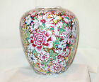 Japanese Porcelain Flowered Jar Decorated in Hong Kong Bright Colors Gold Accent