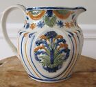 Staffordshire English Pottery Jug Pitcher Creamer, Striped