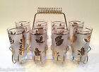 Vintage Libbey Frosted Gold Foliage 12oz Glasses, Spiral Handled Gold Tone Caddy