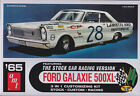 AMT 1965 Ford Galaxie Hardtop Fred Lorenzen 3-in-1 model kit 1/25