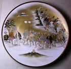 Kutani porcelain charger hand painted processional scene Japan Ca. early 1900's