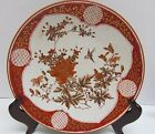Antique Japanese KUTANI Hand Painted Porcelain Shallow Bowl / Dish  ~ Signed