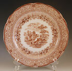 ANTIQUE c.1880 RIDGWAYS GRECIAN PATTERN BROWN TRANSFERWARE PLATE, 9.1/2