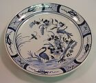 Antique French Faience Blue & White Plate 9.5