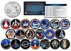 SPACE SHUTTLE PROGRAM MAJOR EVENTS Florida Quarters US 20 Coin Set NASA Missions