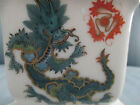 Vase ROSENTHAL CHINESE ROYAL DRAGON PEARL GREEN FOOTED GERMAN HAND PAINTED