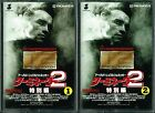 TERMINATOR 2 JUDGMENT DAY SPECIAL EDITION Japanese original 8mm Video