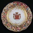 Beautiful Vintage Capodimonte Hand Painted Relief Crest Plate 8 3/4