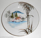 Japan Porcelain China Hand Decorated Mt Fuji Gold Bamboo Plate! MINT