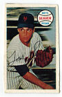 Top 10 Tom Seaver Baseball Cards 18