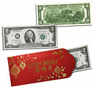 2 CNY Year of the DOG LUCKY MONEY Genuine Legal Tender 8 SERIAL  STAR NOTE