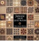 Japanese Taupe Quilt Blocks  Calm Neutral Collection by Susan Briscoe